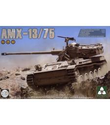 1:35 I.D.F Light Tank AMX-13/75 2 in 1