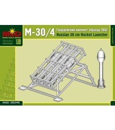 1:35 М-30-4 Russian Multiple Rocket Launcher, Model 1942