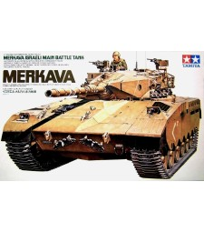 1:35 Israel Merkava MBT - 1 figure