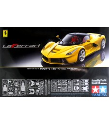 1:24 LaFerrari Yellow Version