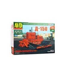 Asphalt paver D-150 - Die-cast Model Kit