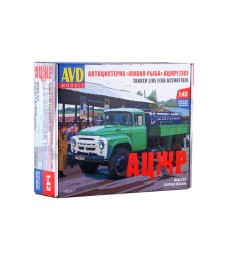 Live Fish Tanker Truck ACZHR (ZIL-130) - Die-cast Model Kit
