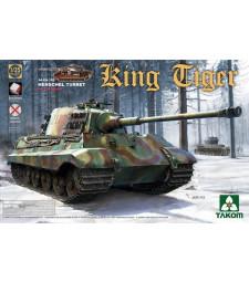 1:35 WWII German Heavy Tank Sd.Kfz.182 King Tiger Henschel Turret w/interior [without Zimmerit]