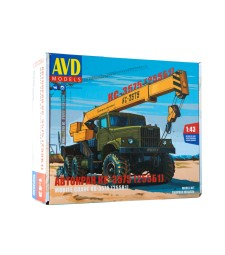 Truck-crane KS-3575(KRAZ-255B1) - Die-cast Model Kit