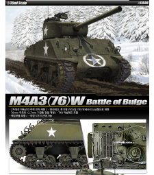 """1:35 M4A3 76mm US ARMY """"BATTLE OF THE BULGE"""""""