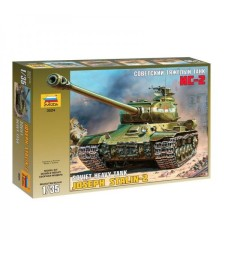 1:35 Josef Stalin-2 Soviet Heavy Tank