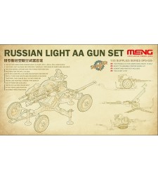 1:35 RUSSIAN LIGHT AA GUN SET