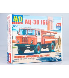 Fire engine AC-30 (GAZ-66) - Die-cast Model Kit