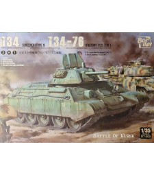 1:35 T-34E (First Type of Spaced Armour)T-34/76 (112 factory)