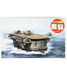 "1:700 Chibimaru Fleet Series, Chibimaru No. 22 Air Craft Carrier ""RYUJO"""