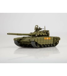 tank T-72B3 (2016)