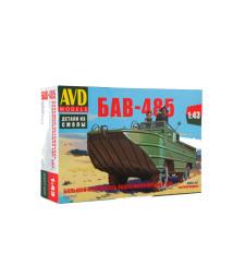 1:43 BAV-485 Amphibious automobile, Die-Cast Model Kit