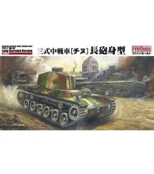 "1:35 IJA Type3 Medium Tank ""Chi-Nu"" with Long Barrel"