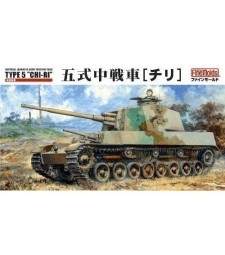 "1:35 IJA Medium Tank Type5 ""CHI-RI"""