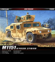 1:35 M1151 ENHANCED ARMAMENT CARRIER
