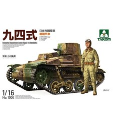 1:16 Imperial Japanese Army Type 94 Tankette