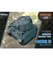 German Medium Tank Panzer III (cartoon model) - snap-fit