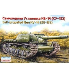 1:35 SU-152 Russian 15.2 cm Antitank Self-propelled Gun