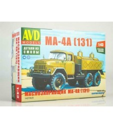 Oil tanking truck MA-4A (ZIL-131) - Die-cast Model Kit