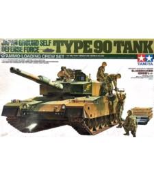 1:35 Type 90 Tank w:Ammo-Loading