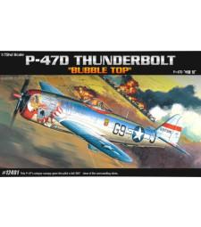 1:72 P-47D THUNDERBOLT(BUB)