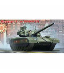 1:35 Russian T-14 Armata MBT