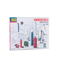 Garage inventory (S001) - Model kit