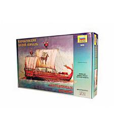 1:72 Carthagenian Ship