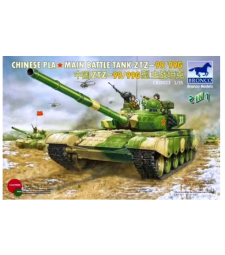 1:35 Chinese PLA Main Battle Tank ZTZ- 99/99G