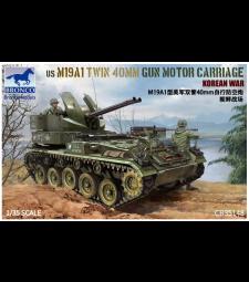 1:35 US M19A1 Twin 40mm Gun Motor CarriageKoreanWar