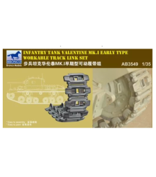 1:35 Infantry Tank Valentine Mk. I (Early Type) Workable Track Link S