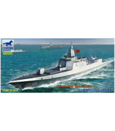 1:350 Chinese Navy Type 055 DDG Large Destroyer