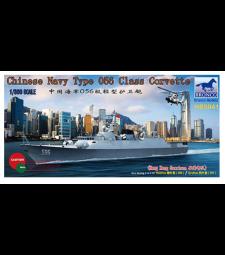 1:350 Chinese Navy Type 056 Class Corvette(596/597) Huizhou/Qinzh