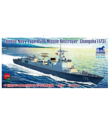 1:350 Chinese Navy Type 052D Missile  Destroyer 'Changsha'(173)