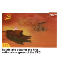 1:50 SOUTH LAKE RED BOAT FOR THE FIRST NATIONAL CONGRESS