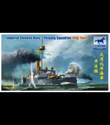 1:144 Imperial Chinese Navy Peiyang Squadron Ping Yuen