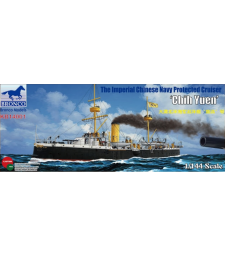 1:144 The Imperial Chinese Navy Protected Cruiser'Chih Yuen'