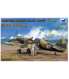 1:48 Curtiss Hawk 81-A2 'AVG '(Special Edition)