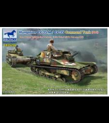 1:35 Hungarian CV-35.M / CV-35 Command Tank ( 2in1)Carro Veloce