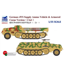 1:35 German sWS Supply Ammo Vehicle & Armored Cargo Version (2 in 1)