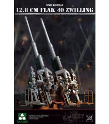 1:35 WWII German 12.8 cm FlaK 40 Zwilling