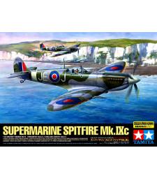 1:32 Spitfire Mk.Ixc - 2 figures