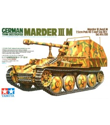1:35 German Marder III M - 1 figure