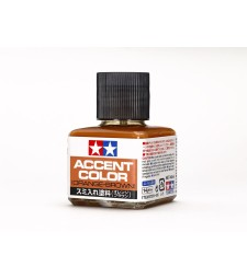 Panel Line Accent Color (Orange-Brown, enamel, flatt) - 40ml