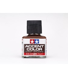 Accent Color (Deep Brown, enamel, flatt) - 40ml