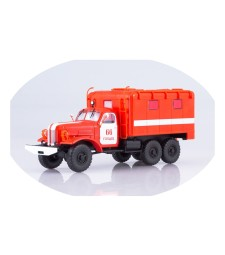Fire engine AR-2(ZIL-157k)