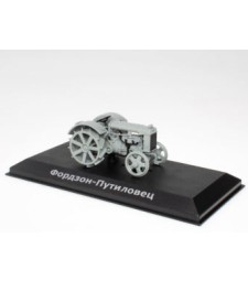 Fordson-Putilovets 1924-1932
