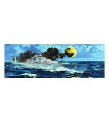 1:200 DKM  Bismarck Battleship