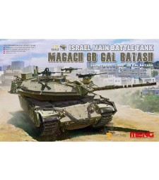 1:35 Israel Main Battle Tank Magach 6B Gal Batash