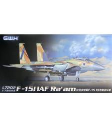 1:72 F-15I  IAF  Ra'am